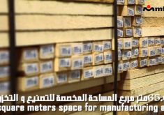 جميلة Video Documentary About Mffco Helwan Furniture Industry فيديو وحي